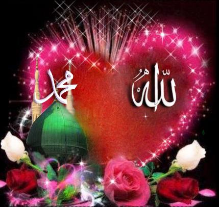 Kumpulan Gambar Kaligrafi Allah dan Muhammad  Fiqih Muslim
