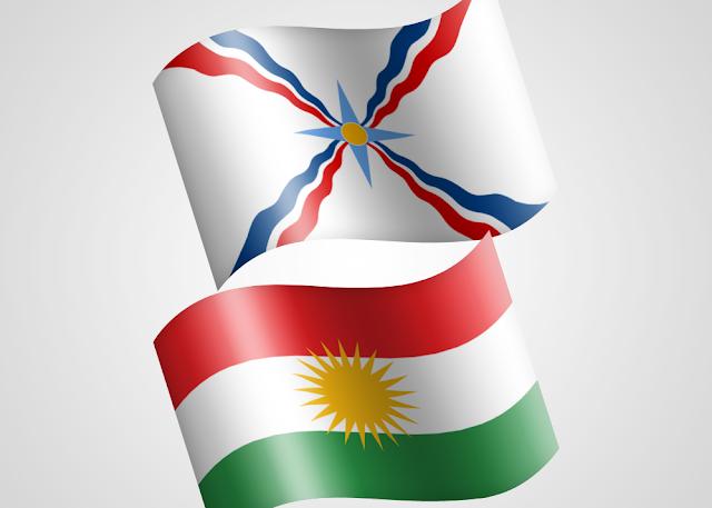 العلم الآشوري والكردي