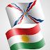 العلاقة (الآشورية - الكردية )