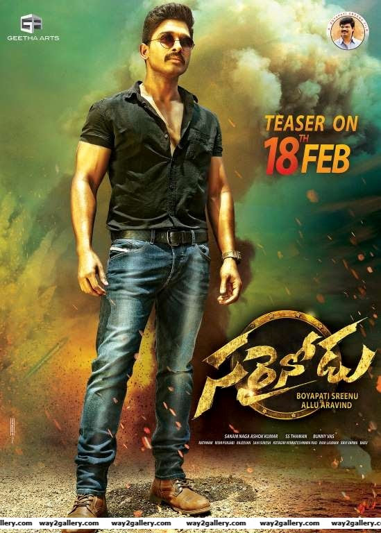 Fans are now looking forward to the BunnyBoyapati Srinu project Sarrainodu