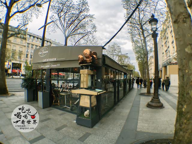 Paris Chez Clement
