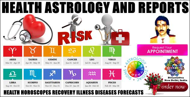health horoscope, health diseases astrology, kundli health recovery reports