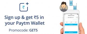How to Get Rs 5 Cashback on Rs 10 Recharge Via Paytm