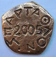 Medalla de la Spartathlon