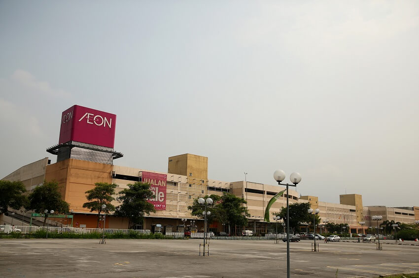 Jawatan Kosong AEON Mall Cheras Selatan
