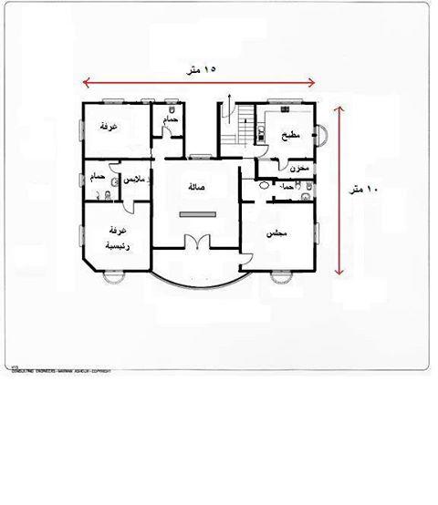 خريطة منزل 150 م 15 م 10 م