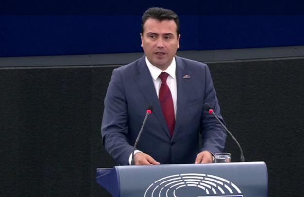 Ζάεφ στο Ευρωκοινοβούλιο: «Βόρεια Μακεδονία» αλλά οι κάτοικοι «Μακεδόνες»