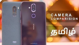 Nokia 8.1 vs Poco F1 Camera Comparison