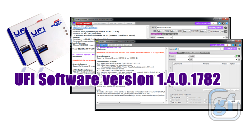 UFI Software version 1.4.0.1782
