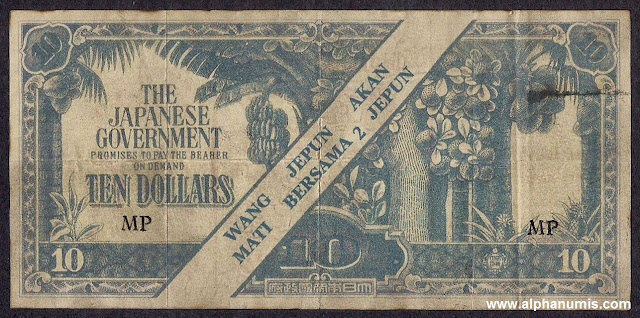 Malaya JIM Propaganda Leaflet Replica - Obverse