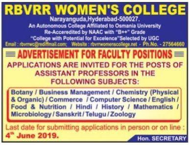 RBVRR Hyderabad Assistant Professor Job Openings 2019 in
