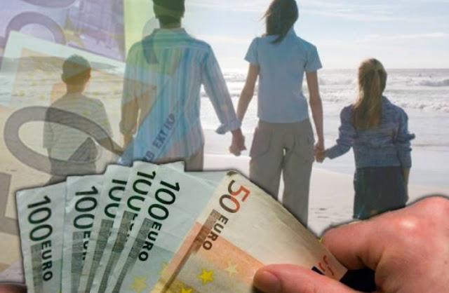Ενημέρωση από τον ΟΓΑ για τα οικογενειακά επιδόματα