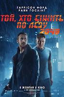 Blade Runner 2049 Poster 18