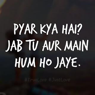 WhatsApp Love Status Dp Hindi