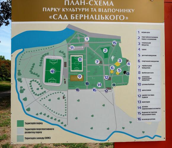 Краматорск. План-схема сада Бернацкого