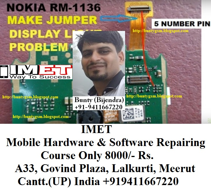 Nokia 222 Display Light Problem Solution Jumper Ways - IMET