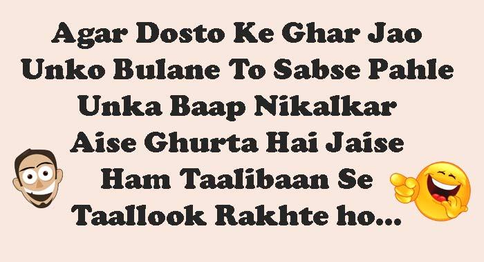 चप्पल का साइज़ पता है || Jokes in hindi