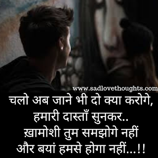 heart touching quotes about life