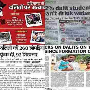 "<img src=""dalit-meaning.jpeg""=bahuan samaaj and shudra are dalit dalit-means"">"