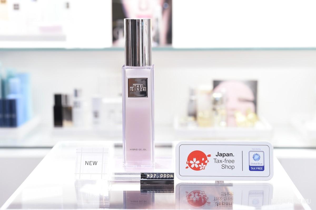 Ginza spa japanese oil massage
