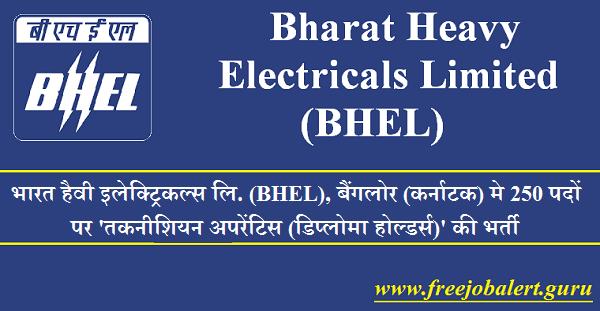 Bharat Heavy Electricals Limited, BHEL, Karnataka, BHEL Bengaluru, BHEL Recruitment, Diploma, Latest Jobs, bhel logo
