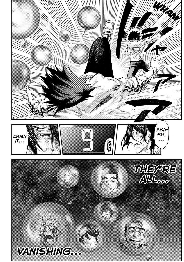 Kami-sama no Iutoori Part 2 - Chapter 183