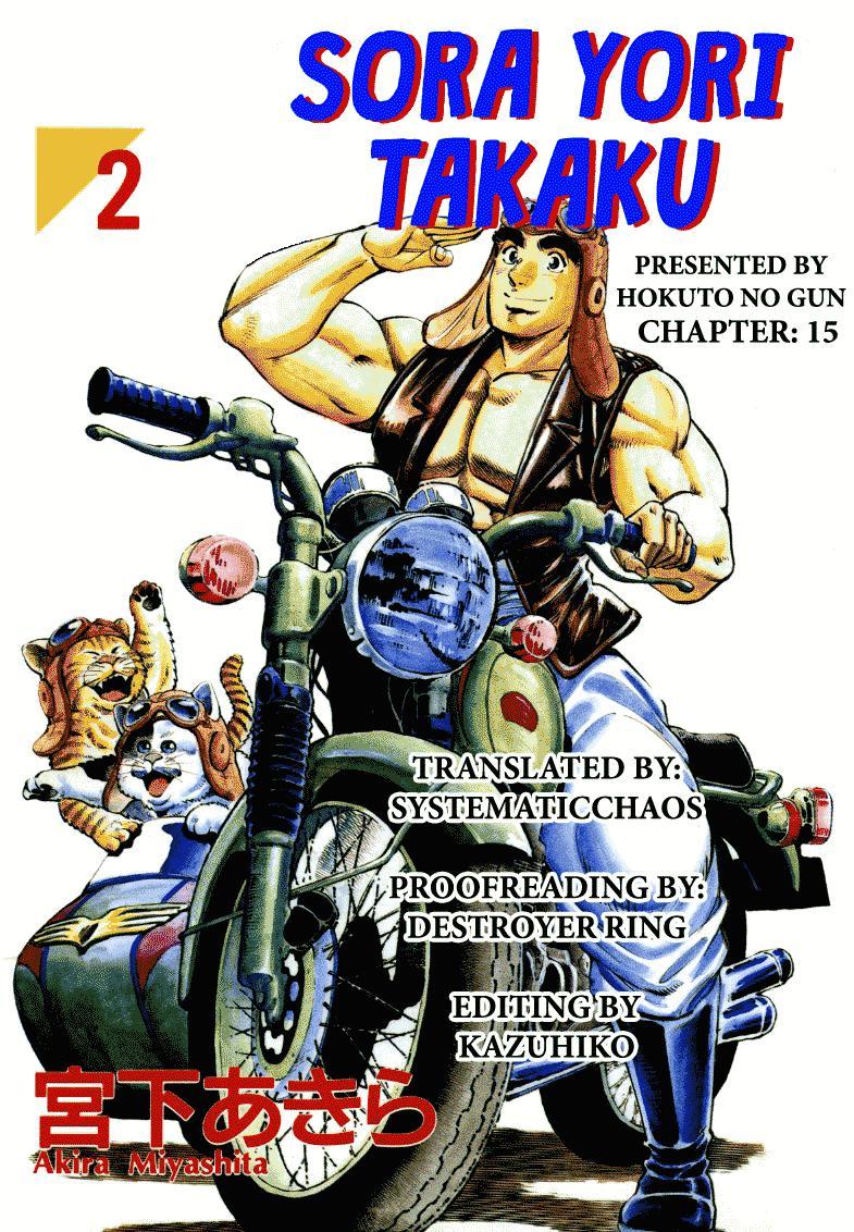 Sora Yori Takaku (MIYASHITA Akira) - Chapter 15