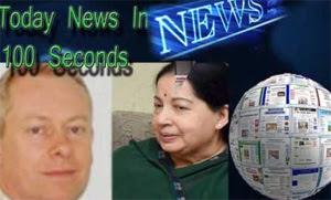 US Elections Results 2016: Madras University Professor Ramu Manivannan views on Impact on India
