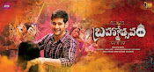 Brahmotsavam wallpapers-thumbnail-7