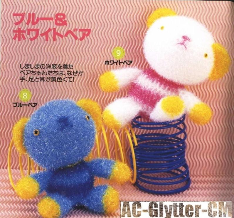Ursos de croche gráficos | Ursos de pelúcia de crochê, Urso de ... | 742x797