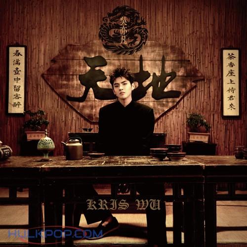 Wu Yi Fan (Kris Wu) – TIAN DI – Single (ITUNES PLUS AAC M4A)