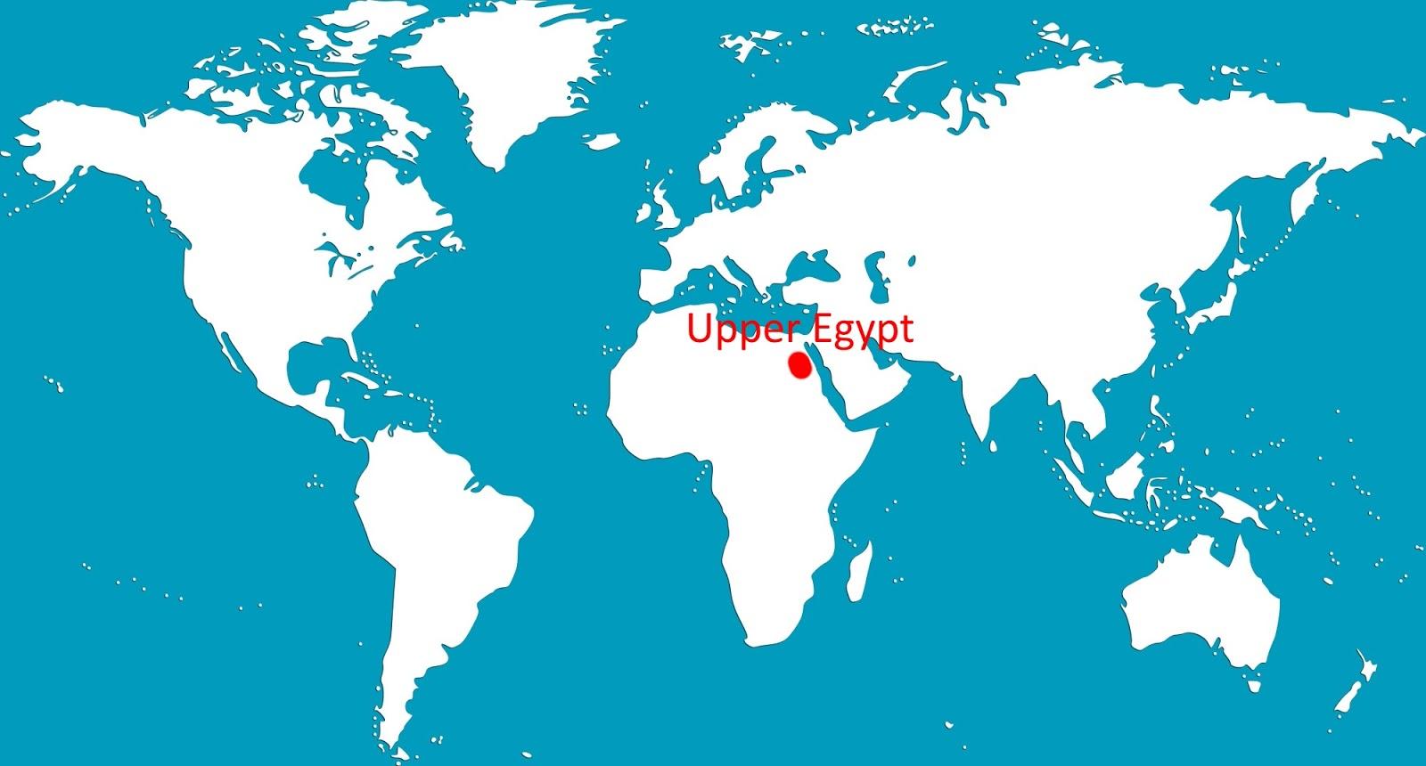 世界の勢力大事典: 上エジプト