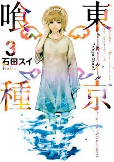 Manga Tokyo Ghoul Volume 03