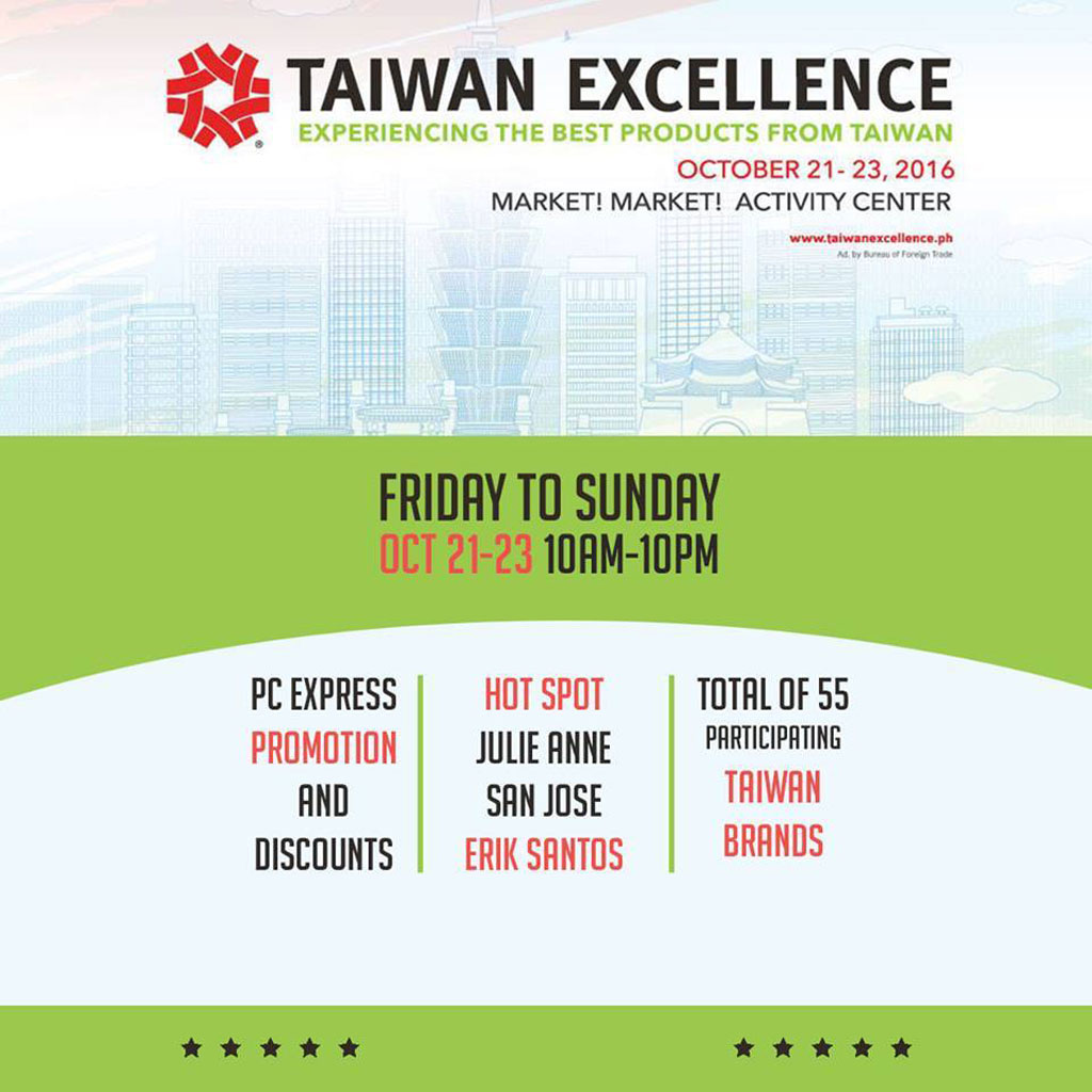 Taiwan Excellence 2016 Philippines Schedule