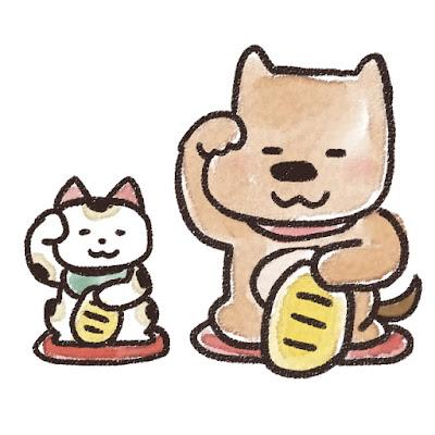 招き猫と犬のイラスト(戌年)