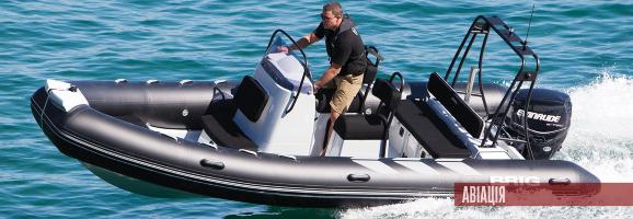 11-та бригада АА хоче придбати човен Brig Navigator 570J