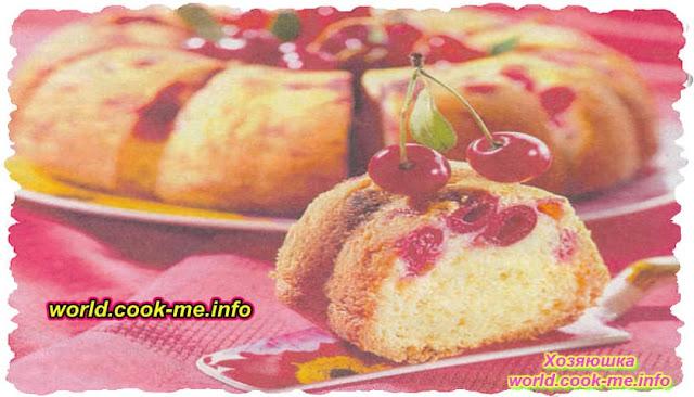 Рецепт вкусного вишневого кекса