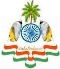 Lakshadweep Administration, 12th, Clerk, freejobalert, Latest Jobs, Hot Jobs,