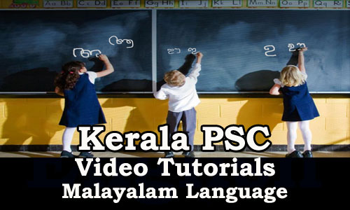 Kerala PSC Video Tutorials - Malayalam Language