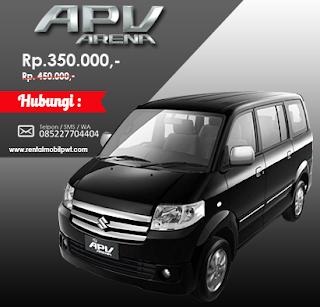 Rental Mobil Purwokerto - Harga Rental Mobil Suzuki APV Terbaru