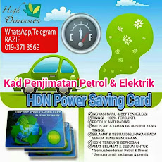HDN POWER SAVING CARD