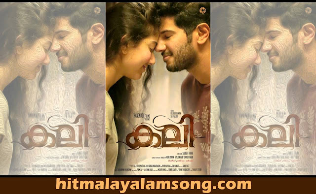Kali Malayalam movie Songs Lyrics