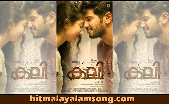 Vaarthinkalee – Kali Malayalam movie song Lyrics 2016