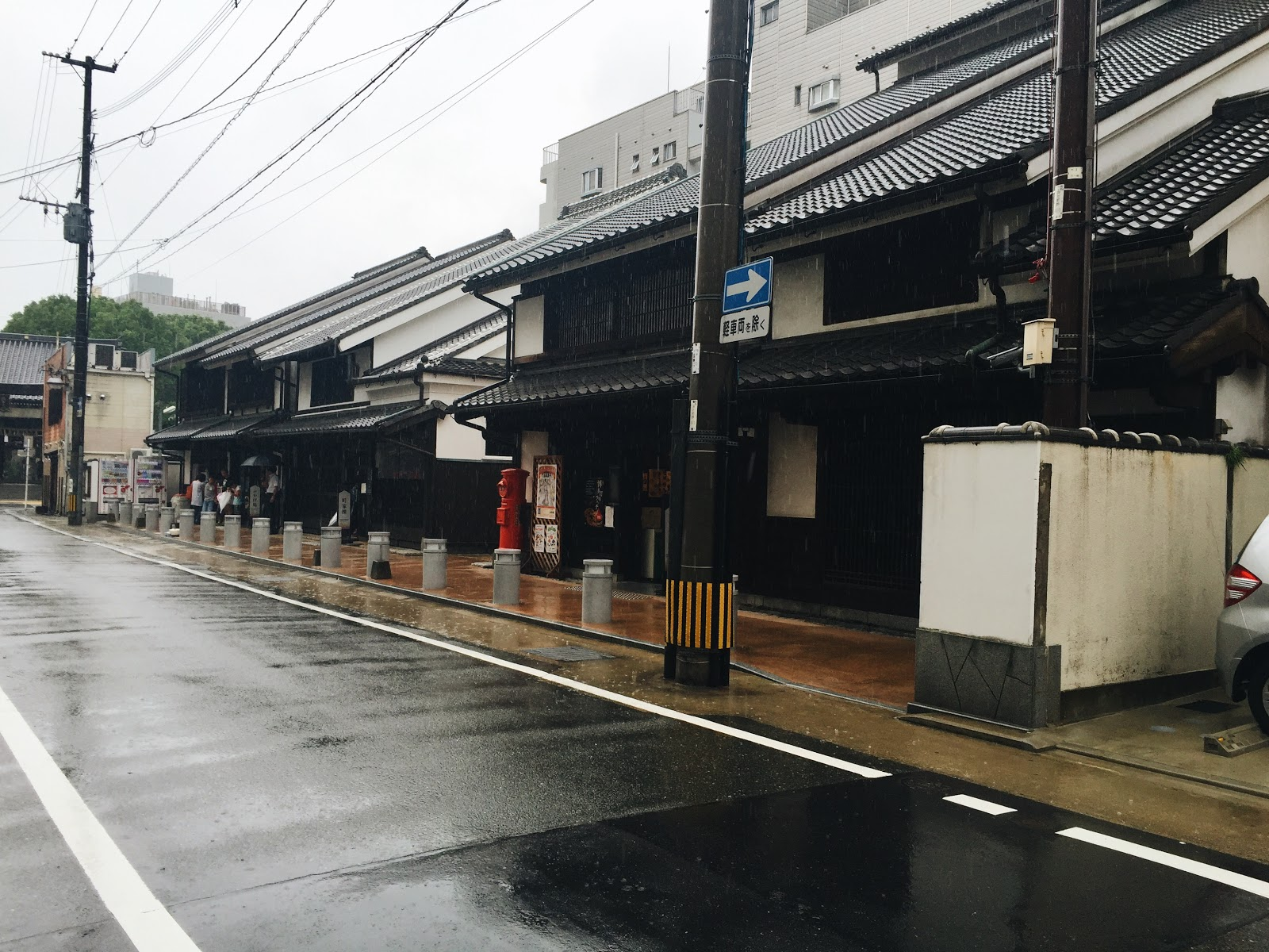 With Love from Japan, Eustacia: Hakata Machiya Folk Museum