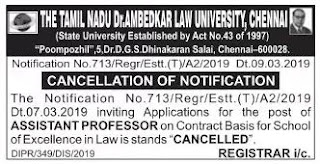 cancellation-of-recruitment-notification-2019