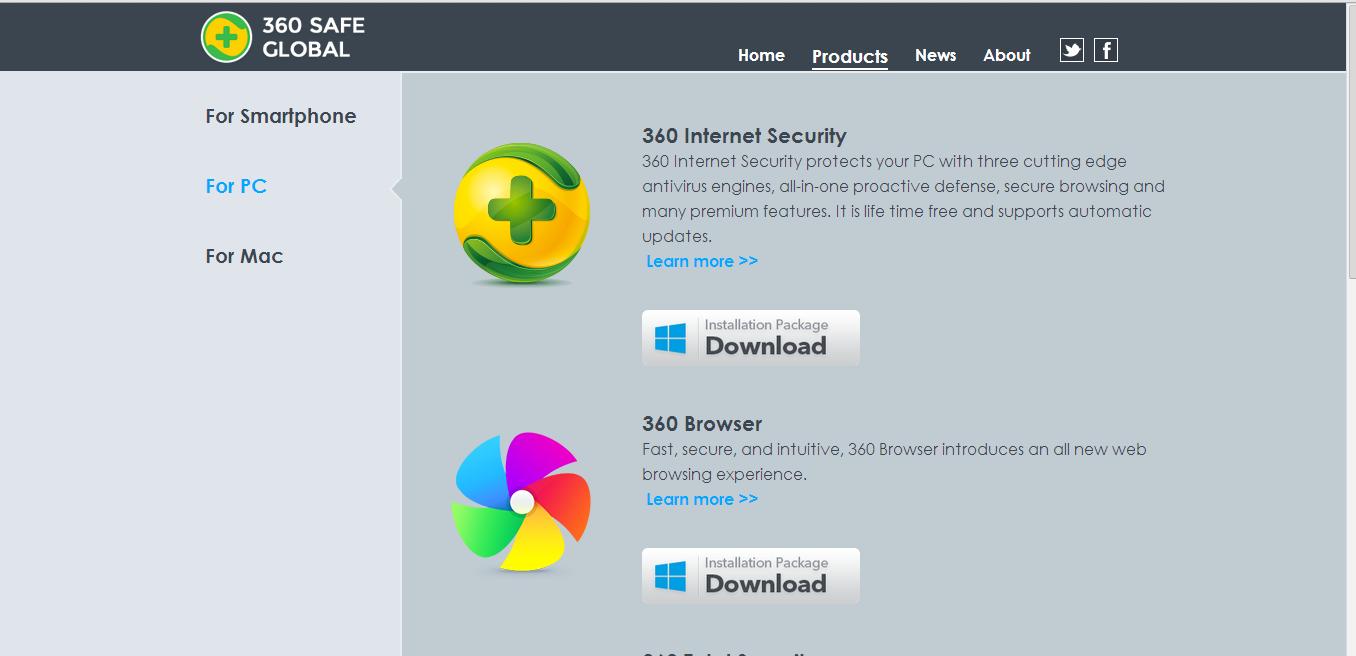 كيف تحصل على antivirus مجاني وبكفاءة عالية مع 360 Internet Security 2014