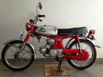 Honda S90Z adalah motor honda pertama yang dirakit di indonesia