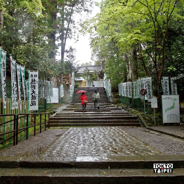 【熊野本宮大社】深山內的西方極樂淨土 日本第一靈驗所