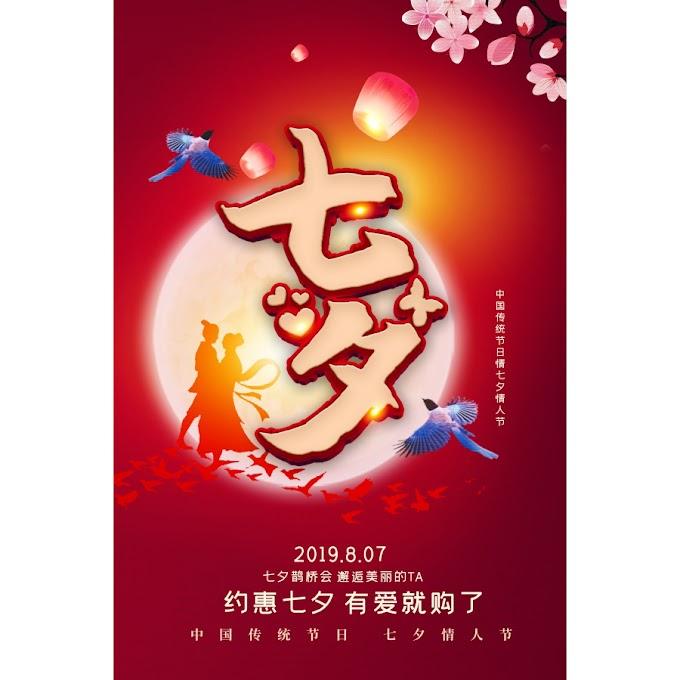 About Hui Xia PSD Promotional Poster Design free psd