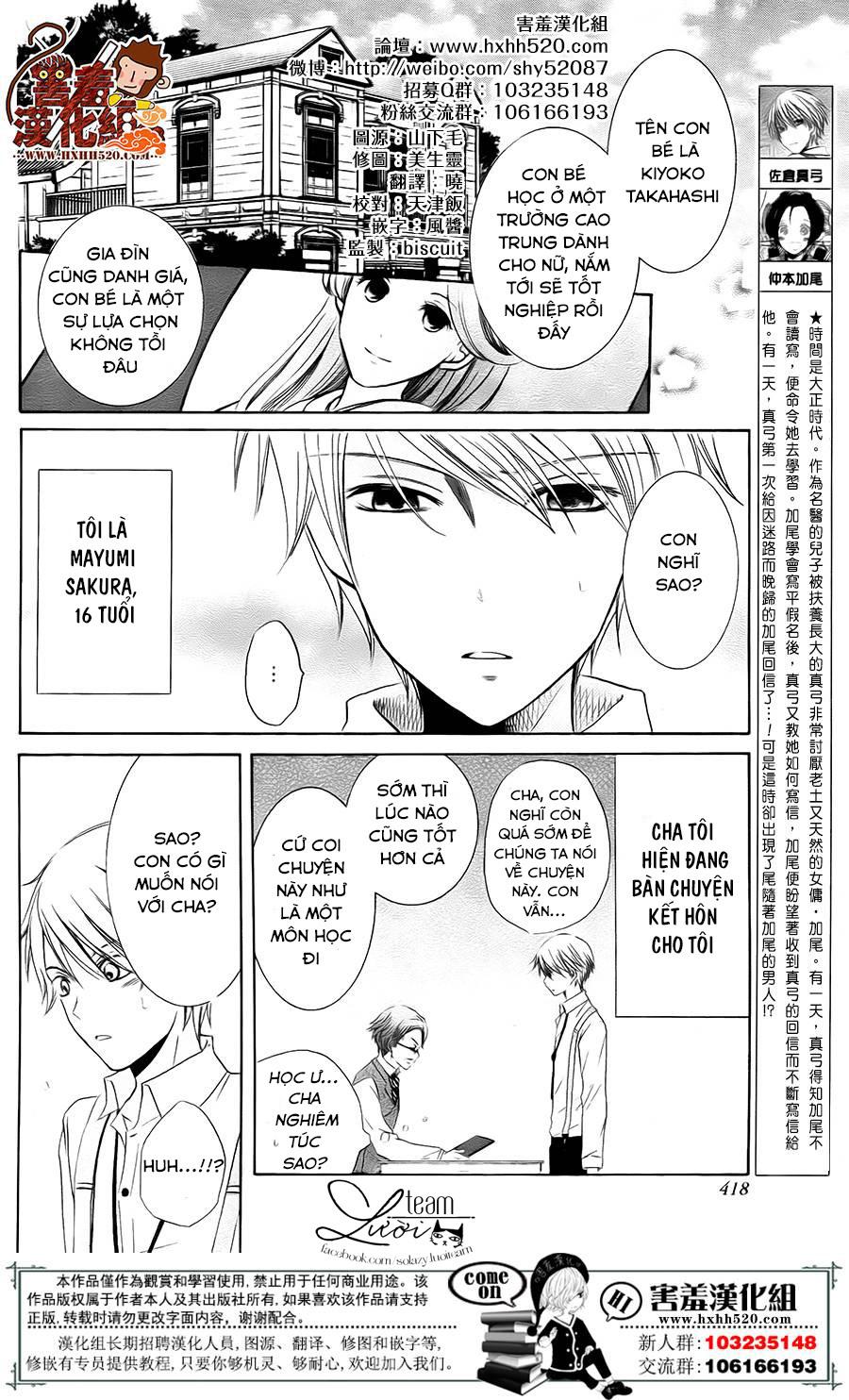 Haikei Mayumi-sama chap 3 - Trang 5